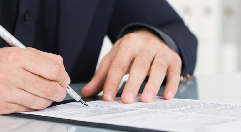 анализ на договори